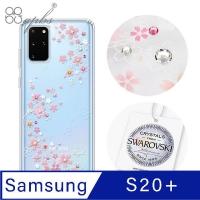 (apbs)Apbs Samsung Galaxy S20 + Shock Colored Diamond Shockproof Dual Material Mobile Phone Case-Teanao Sakura