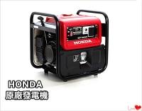 (HONDA)HONDA Generator EP1000 / Portable Engine Generator EP-1000 ~ Guarantee HONDA original company goods