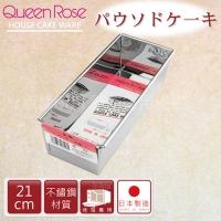 (QueenRose)[Japan's] stainless steel frost birds QueenRose rectangular cake -21cm