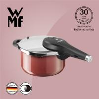 (wmf)German WMF Fusiontec Instant Pot 4.5L (ochre red)