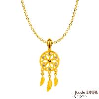 (Jcode)Jcode True Love Password Dreamcatcher Gold Pendant Send Necklace
