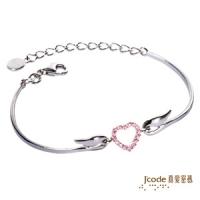 """(Jcode)[True Love Password] J'code """"Angel's Covenant ~ Female"""" """"925 Silver Bracelet"""""""