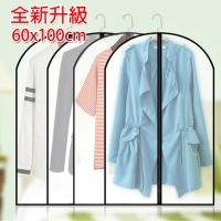(樂居家)Lejujia hot selling high-quality metal zipper translucent full cover clothing clothes dust cover storage bag dust cover suit cover three into -60