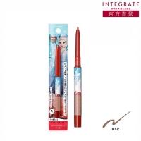 INTEGRATE super handy anti-blooming Eyeliner BR (Frozen) 0.13g
