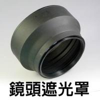 (PIYET) Lens Hood 55mm