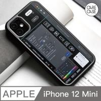 CARECASE iPhone 12 mini 手機殼 AI介面設計款 原創手機殼