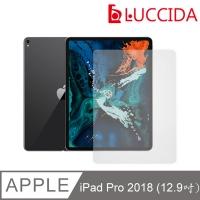 LUCCIDA Apple iPad Pro 2018 (12.9 inches) 9H explosion-proof glass sticker