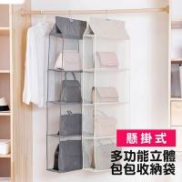 Hanging multi-compartment bag storage bag multifunctional three-dimensional wall-mounted dustproof leather bag backpack storage bag storage bag-gray