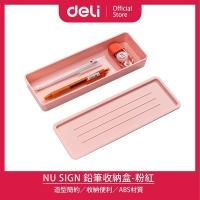 [Deli Effective] NU SIGN Pencil Storage Box-Pink (NS024)
