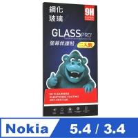 Nokia 5.4 / 3.4 (全透明/二入裝) 鋼化玻璃膜螢幕保護貼