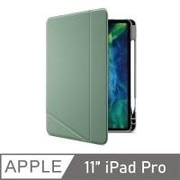 Tomtoc 多角度折疊平板保護套,墨綠,適用於11吋iPad Pro