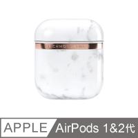 R&F AirPods 1/2 防摔保護殼-純白理石