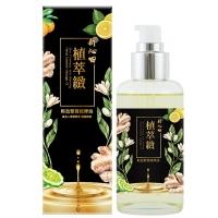 (耕心田)【Gengxintian】Plant Extraction-Lightweight and Firming Massage Oil 100ml