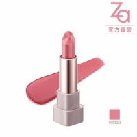 Za encounter tide color lip gloss RS322 (soft matte models) 3.6g