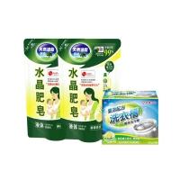 (南僑)Nanqiao crystal liquid soap blessing bag group lemongrass 1.6kg*2+ laundry tank detergent 250g a box