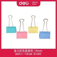 [Deli Deli] Labor-saving color 19mm long tail clip-40pcs (E8555S)