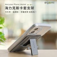 【Korea ergomi】Herix mobile phone card holder holder dark blue