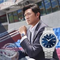 (citizen)[CITIZEN Stars] Advertising Spokesperson Style Retro Sportsman Self-winding Stainless Steel Mechanical Watch/Silver x Blue Surface (NK0008-85