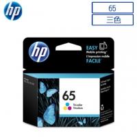 * HP 65 Tri-color ink cartridge (N9K01AA)