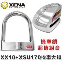 XENA XSU170 stainless steel Bike Lock + XX10 Stainless Steel Disc Brake Lock alert