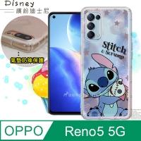 迪士尼授權正版 OPPO Reno5 5G 繽紛空壓安全手機殼(史迪奇)