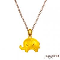 (J'code)J'code True Love Password Symbol Love Gold Pendant Send Necklace