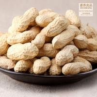 Huixiang Garlic Peanuts (160g/pack)