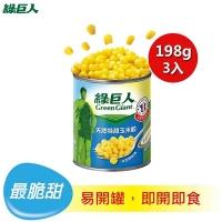 Hulk Natural Extra Sweet Corn Kernels (7oz*3pcs)
