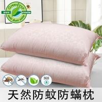 【You Can Buy】天然防蚊防蹣枕