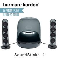 Harman Kardon SoundSticks 4 藍牙2.1聲道多媒體水母喇叭 黑色
