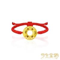 (今生金飾)This life gold bracelet Shuangfu bracelet pure gold Miyue bracelet