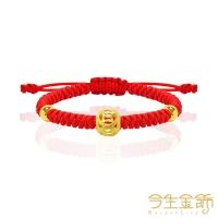 (今生金飾)This life gold jewelry into the wealth bracelet pure gold Miyue bracelet