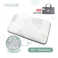 (PAMABE)PAMABE 4D Children's Washable Breathable Pillow-50x30x6cm-Q Than Little Elephant
