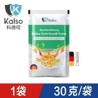 German Cordes Sports Nutrition Golden Whey Protein Powder (30g/bag)-Malt Flavor
