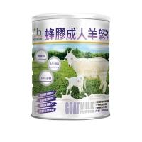 [Yi Ershan] Propolis Adult Goat Milk Powder 800g/can