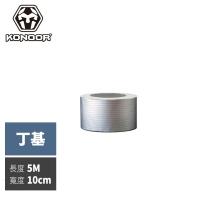 KONQOR「丁基」鋁箔抗熱防水膠帶 (10CMx5M)