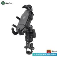 (MWUPP)Five-hp MWUPP professional motorcycle frame_shell_U buckle