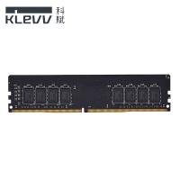 (KLEVV)KLEVV DDR4 2666 8G desktop memory