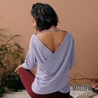 (mollifix)Mollifix Mary Faith draped back 7-point sleeve top (purple)
