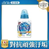 (LION)Japan Lion King LION Nano Le concentrated laundry detergent 500g