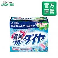(LION)Japan Lion King LION enzyme deodorant concentrated detergent 900g