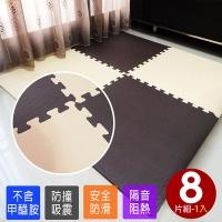 Kami two-color floor mats (8 pieces)