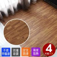 (Abuns)-1 large mat into wood (wood deep / 4)