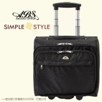(【ABS 愛貝斯】)ABS Aibei Si] lightweight horizontal computer Trolley briefcase (26-017)