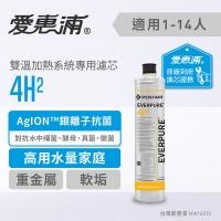 Aihuipu 4H2 filter element
