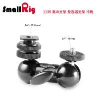 (SmallRig)SmallRig 1135 Universal Stand Monitor Stand Cold Boot