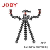 3K film artifact adamantyl JOBY pawl (JB64) GorillaPod 3K PRO Rig