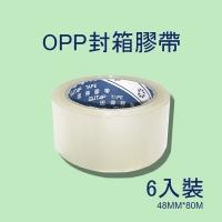(GLOBE®)OPP sealing tape