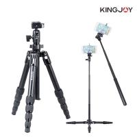 (KINGJOY)KINGJOY SF-058 light tripod