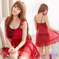 (sexy cynthia)[Sexy Cynthia] sexy pajamas sweet wine red lace perspective tulle two-piece pajamas skirt